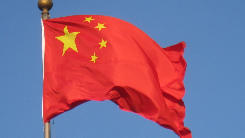 """Κίνα: Η πόρτα για τη Σιντζιάνγκ είναι """"πάντα ανοικτή"""", όμως η Ύπατη Αρμοστής δεν πρέπει να προδικάζει"""