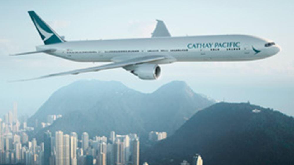 """Η Κίνα """"παραίτησε"""" τον CEO της αεροπορικής του Χονγκ Κονγκ Cathay Pacific"""