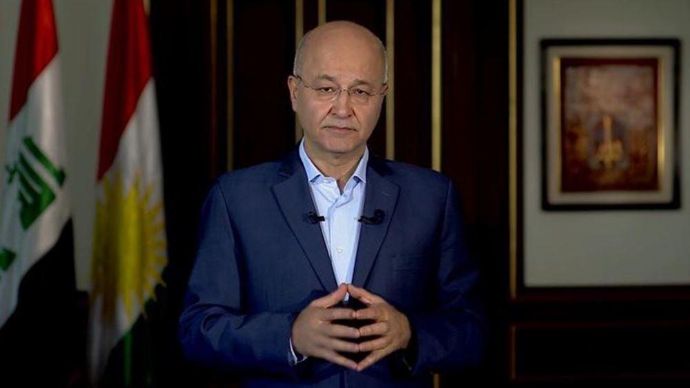 Ιράκ: Την παραίτησή του υπέβαλε ο πρόεδρος Μπάρχαμ Σάλεχ