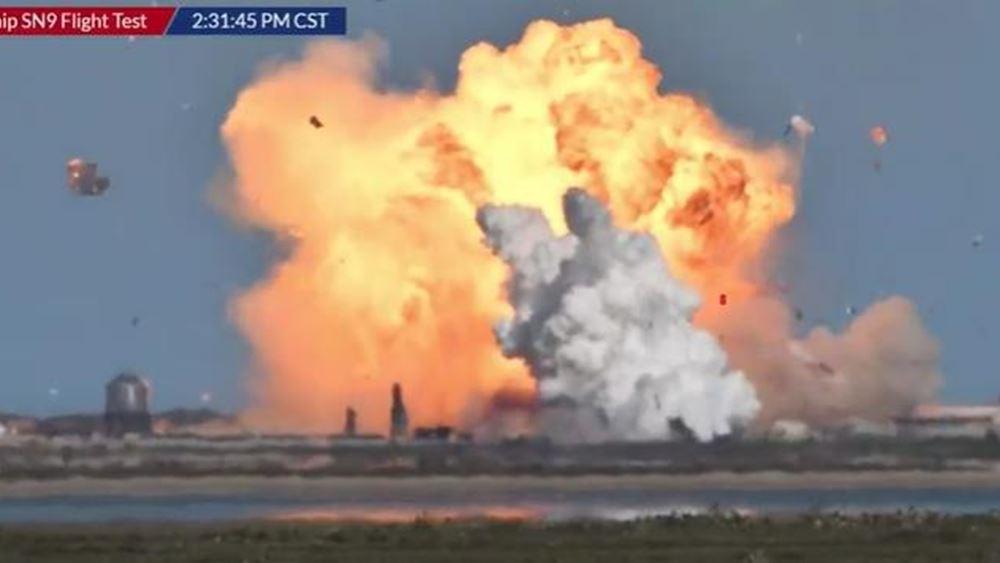 Εξερράγη το πρωτότυπο του πυραύλου Starship της SpaceX κατά την προσγείωση του μετά από δοκιμαστική εκτόξευση