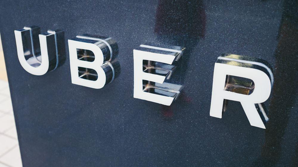 Uber: Ζημίες σχεδόν 3 δισ. δολαρίων το α' τρίμηνο