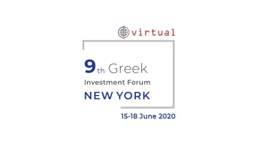 """Διαδικτυακά το 9ο """"Greek Investment Forum in New York"""" της ΕΧΑΕ"""