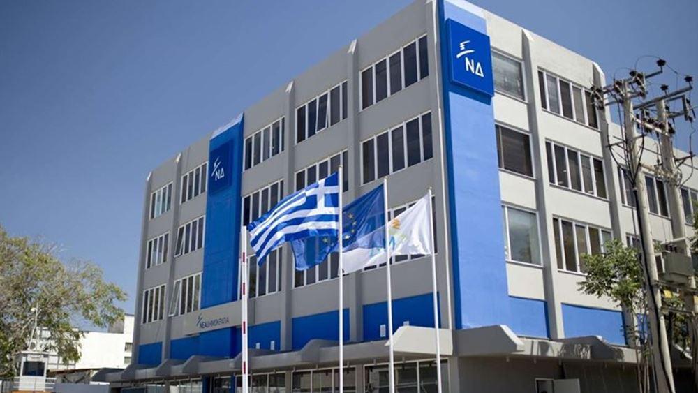 Φθινοπωρινή εξόρμηση της ΝΔ, με απαρχή της τη Β. Ελλάδα