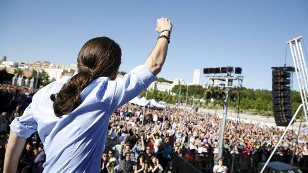 """Ισπανία: """"Παράθυρο"""" Podemos για παραχωρήσεις ώστε να σχηματιστεί κυβέρνηση με τους Σοσιαλιστές"""