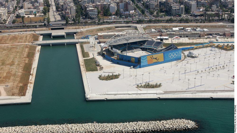 ΕΤΑΔ: Παράταση στην υποβολή προτάσεων για τον διαγωνισμό αξιοποίησης της Ζώνης ΙΙΙ στο Ολυμπιακό Κέντρο Φαλήρου