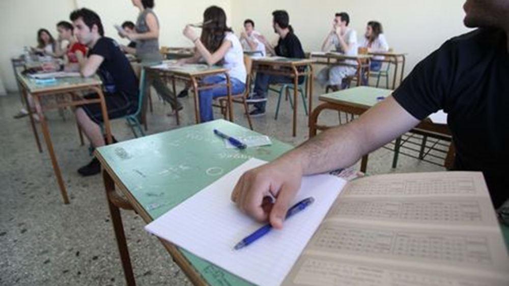Πανελλαδικές Εξετάσεις 2020: Αυτά είναι τα θέματα σε Αρχαία Ελληνικά και Μαθηματικά