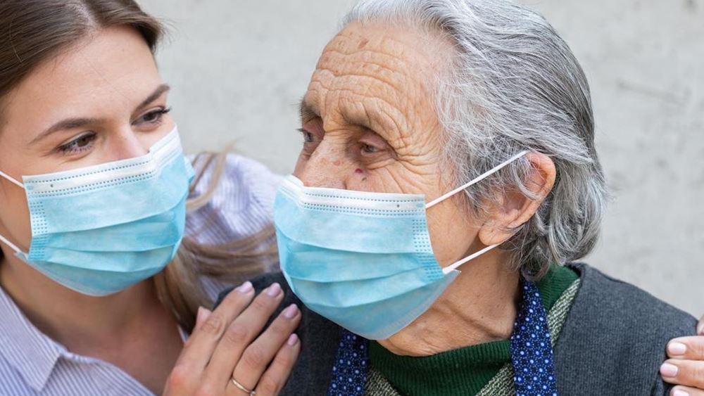 Περιφέρεια Αττικής: Καμία απώλεια ζωής από τον κορονοϊό σε γηροκομεία και Μονάδες Φροντίδας Ηλικιωμένων