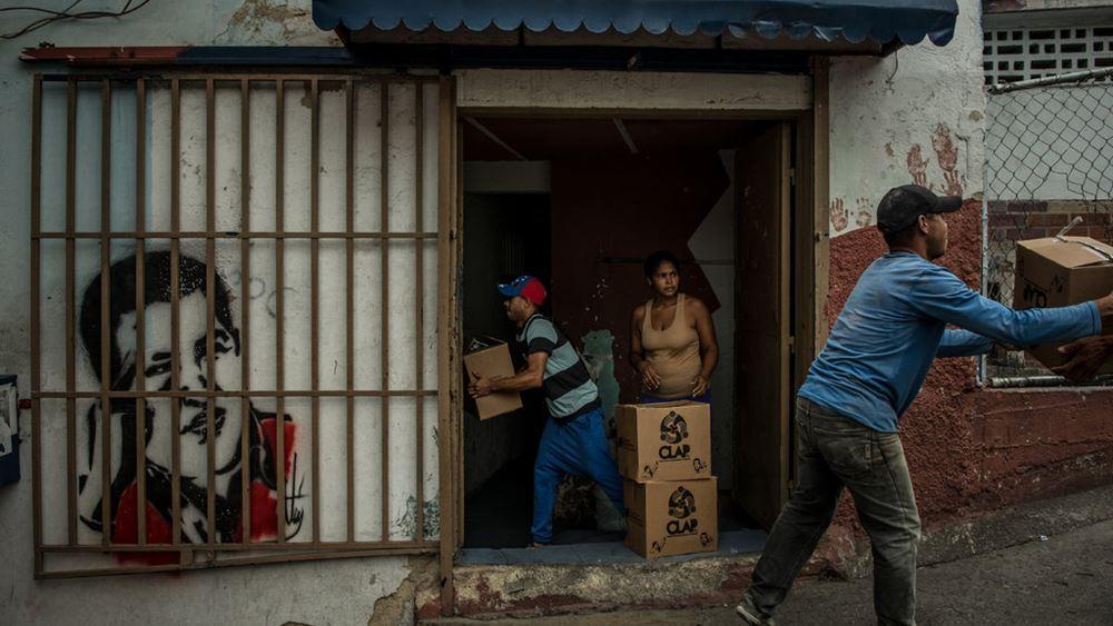 Βενεζουέλα: Τα μέσα κοινωνικής δικτύωσης, η φωνή της αντιπολίτευσης