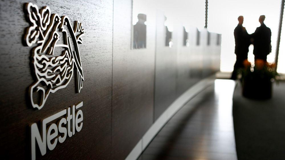 Αυξήθηκαν οι πωλήσεις της Nestle στο εννεάμηνο