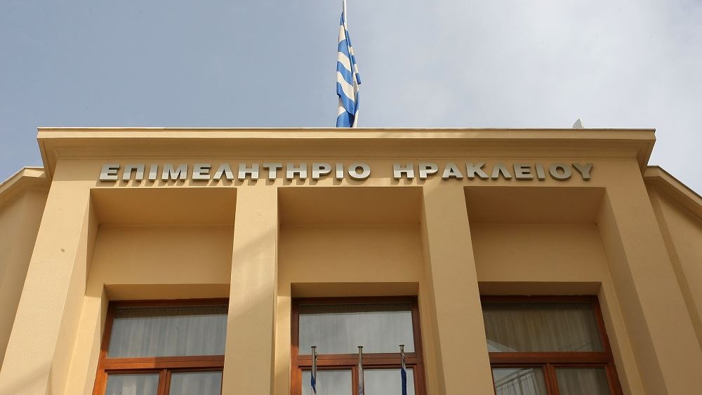 Επιμελητήριο Ηρακλείου: Ζητά το ακατάσχετο της μη επιστρεπτέας επιχορήγησης του κεφαλαίου κίνησης