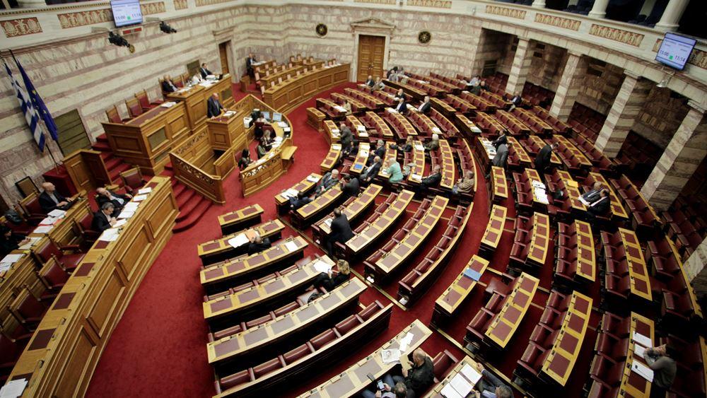 Τροπολογία για την παράταση των μειωμένων συντελεστών ΦΠΑ στα νησιά από 4 βουλευτές της ΝΔ