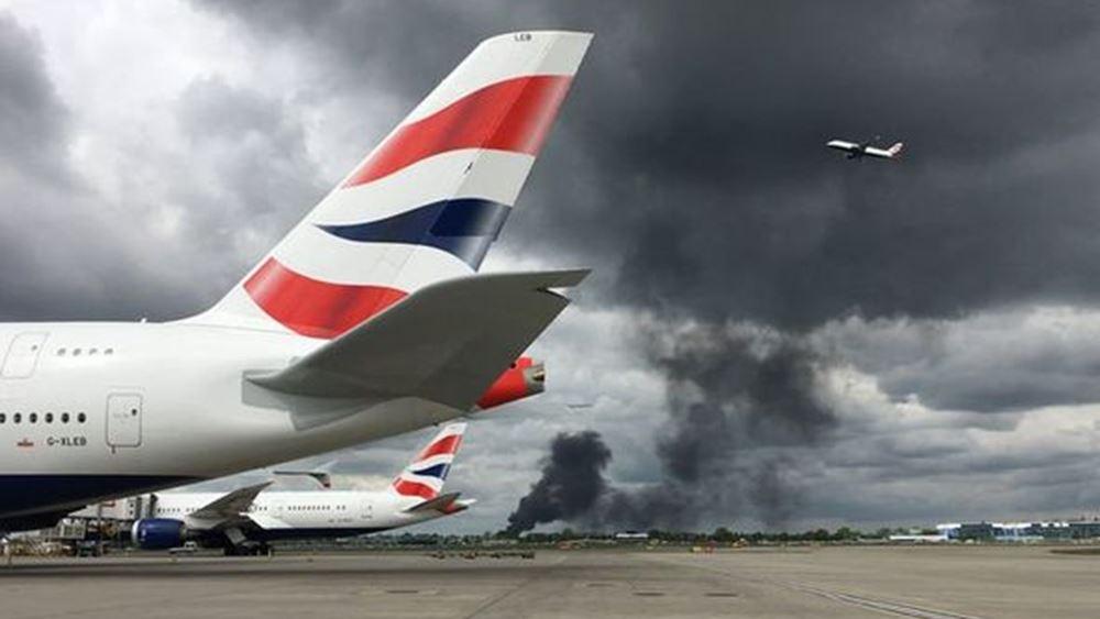 Βρετανία: Φωτιά κοντά στο αεροδρόμιο του Χίθροου