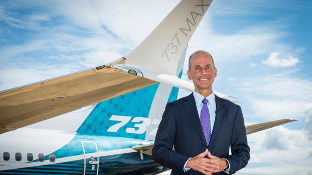"""Εκτός Boeing o CEO Dennis Muilenburg - """"Πλήρωσε"""" την κρίση με τα 737 Max"""