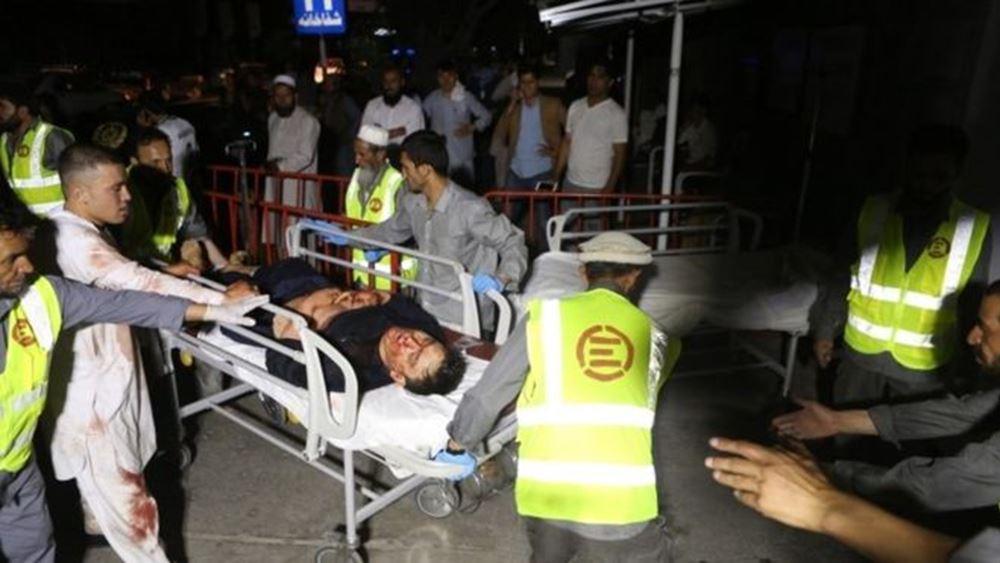 Αφγανιστάν: Τουλάχιστον 3 νεκροί, 15 τραυματίες σε επίθεση βομβιστή-καμικάζι