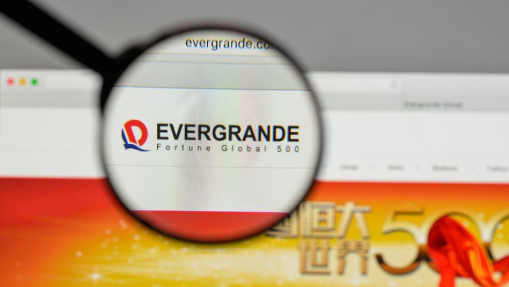 Bloomberg: Το Χονγκ Κονγκ ζητάει από τις τράπεζες να αναφέρουν την έκθεση τους στην Evergrande