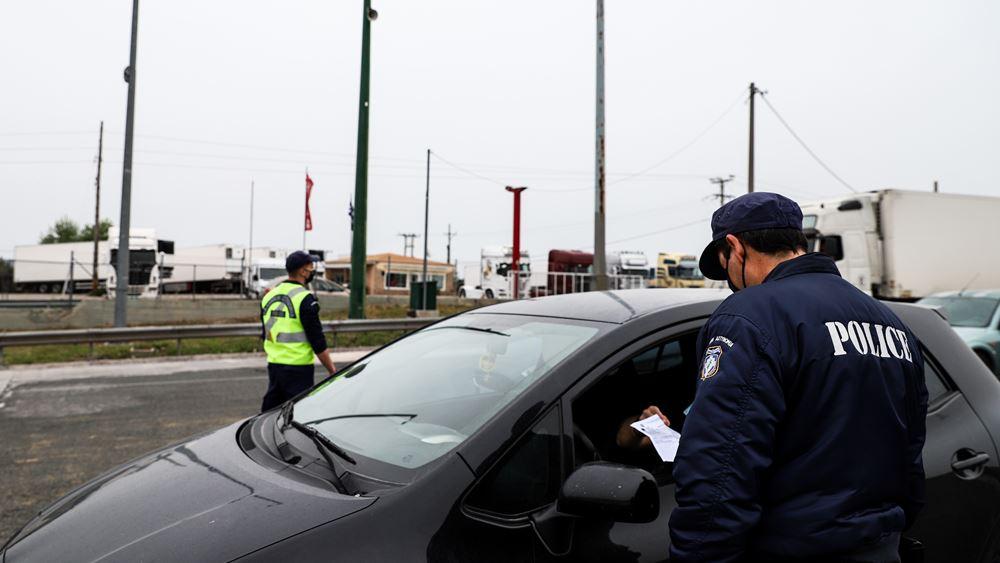 Πολιτική Προστασία: Καθολικό lockdown στην Κάλυμνο