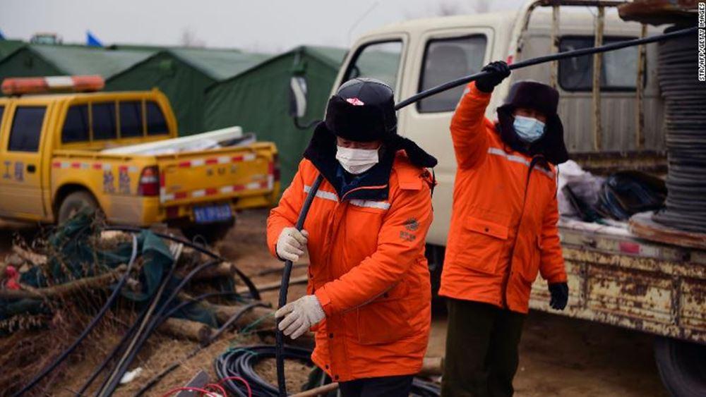 Κίνα: Διασώθηκαν 11 από τους 22 παγιδευμένους μεταλλωρύχους