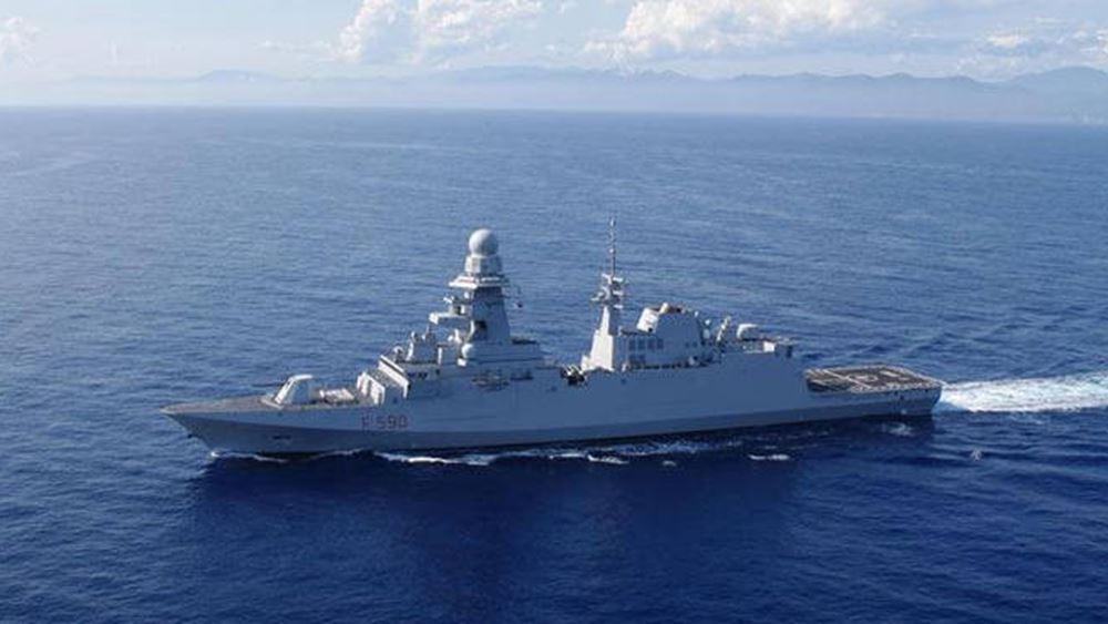 "La Repubblica: Η Ιταλία έστειλε τη φρεγάτα ""Martinengo"" στην Κύπρο"