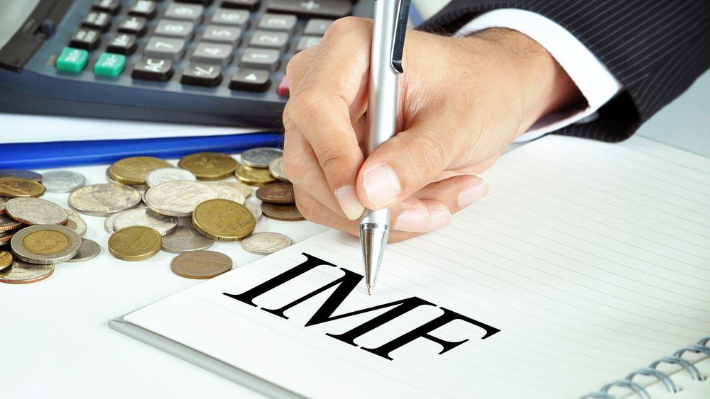 Με στοιχεία Αυγούστου η έκθεση του ΔΝΤ για τα δημόσια οικονομικά