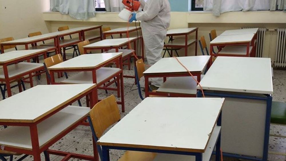 Θερμομέτρηση σε όλα τα σχολεία του δήμου Γλυφάδας