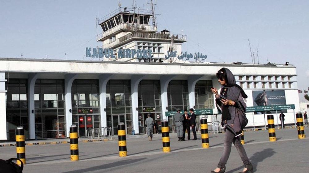 Αφγανιστάν: Η Ελβετία ανέβαλε πτήση απομάκρυνσης πολιτών-Η κατάσταση στο αεροδρόμιο της Καμπούλ επιδεινώνεται