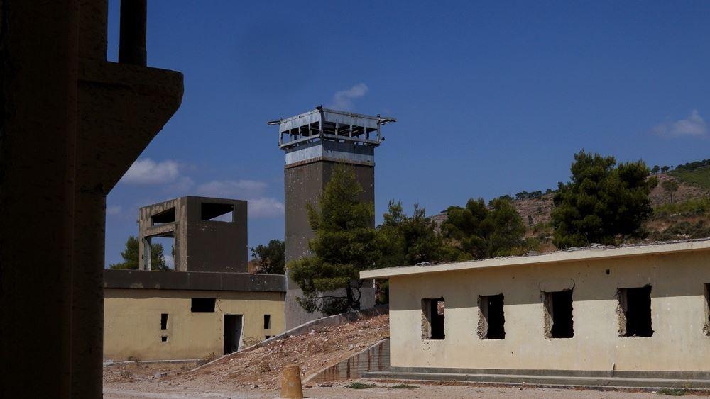 Ξεκίνησαν οι ενέργειες για την κατασκευή των νέων φυλακών στον Ασπρόπυργο