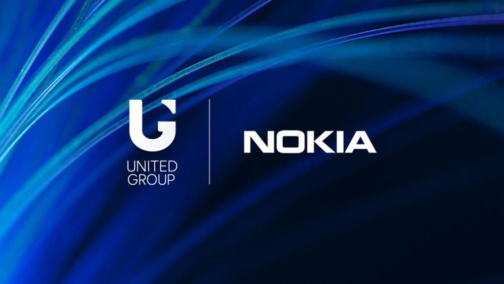 United Group: Συνεργασία με τη Nokia για αναβάθμιση του δικτύου κινητής τηλεφωνίας