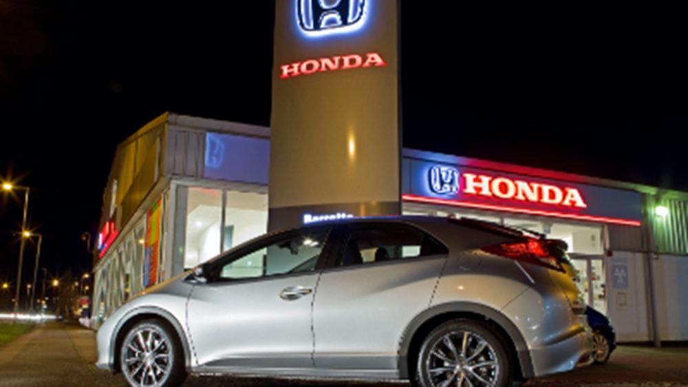 Πτώση 16% στα λειτουργικά κέρδη της Honda Motor