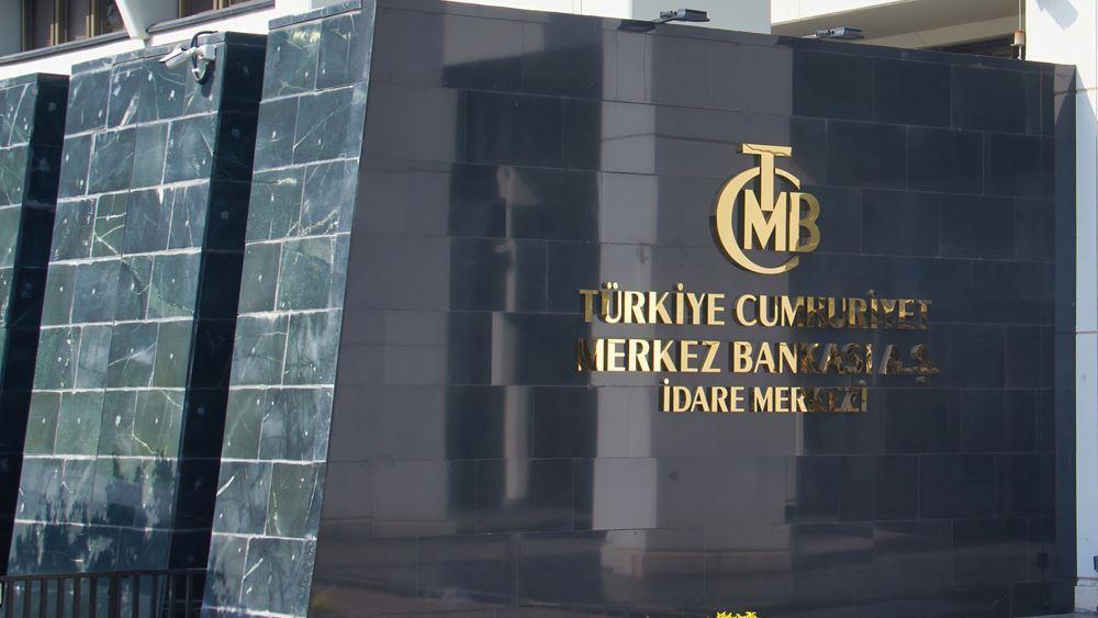 Ξανά αμετάβλητα στο 19% κράτησε τα επιτόκια η Κεντρική Τράπεζα Τουρκίας