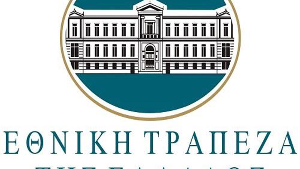 Εθνική Τράπεζα: Τι συνέβη με τις συναλλαγές καρτών που δεν χρεώθηκαν έγκαιρα