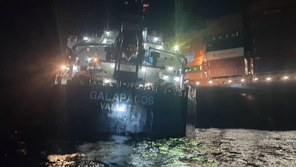 Σύγκρουση πλοίου συμφερόντων Γ. Προκοπίου με containership στη Μαλαισία