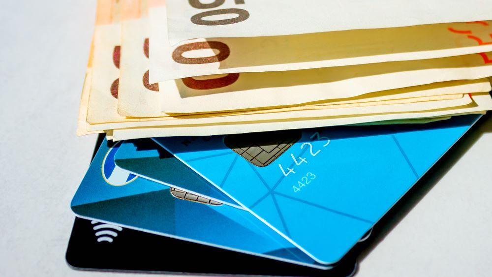Συνεταιριστική Τράπεζα Χανίων: Μηδενισμός προμηθειών σε ηλεκτρονικές συναλλαγές