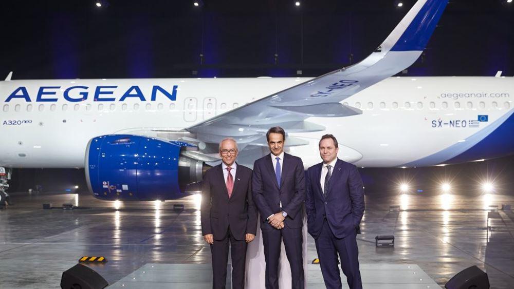 """Aegean: """"Ανοίγει φτερά"""" με επένδυση -μαμούθ 6,5 δισ. δολαρίων"""