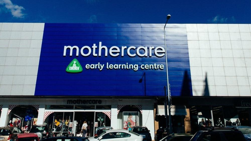 Αυξημένες οι online πωλήσεις της Mothercare στην Ελλάδα