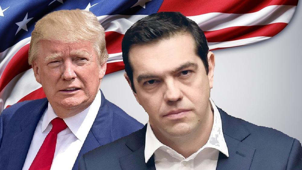 Στις 19:00 ώρα Ελλάδας η συνάντηση Τσίπρα - Τραμπ