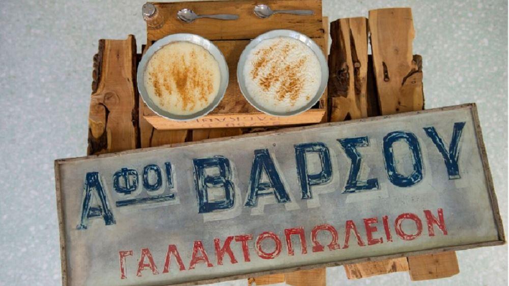 Έφυγε από τη ζωή ο Βασίλης Βάρσος, ιδιοκτήτης του γνωστού ζαχαροπλαστείου