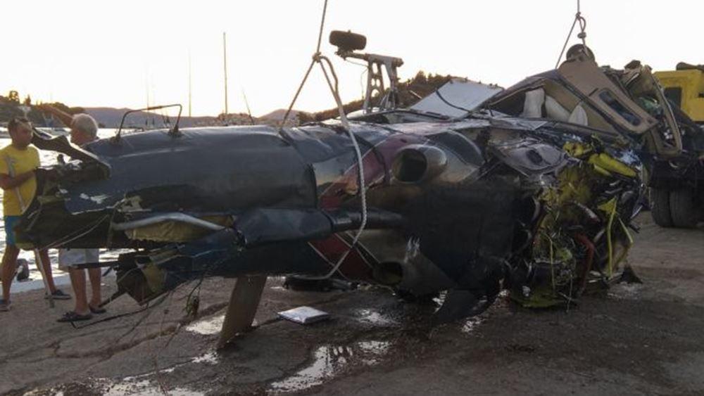 Ιδιωτικό ελικόπτερο κατέπεσε στον Πόρο - Νεκροί οι τρεις επιβαίνοντες - Χωρίς ρεύμα η περιοχή