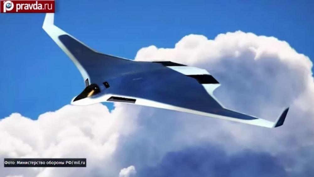 Η Μόσχα άρχισε να κατασκευάζει το πρώτο στρατηγικό βομβαρδιστικό αεροσκάφος τύπου stealth