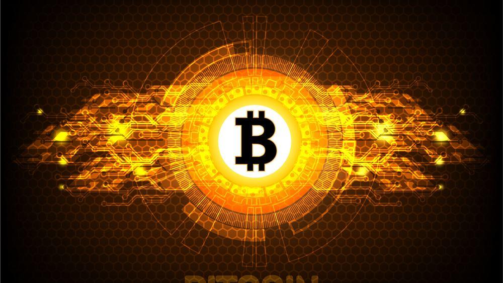 Η σκληρή αλήθεια για το Bitcoin