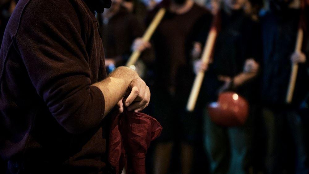 Πορεία φοιτητών στο ΥΠΑΘ με αφορμή τα επεισόδια στην ΑΣΟΕΕ