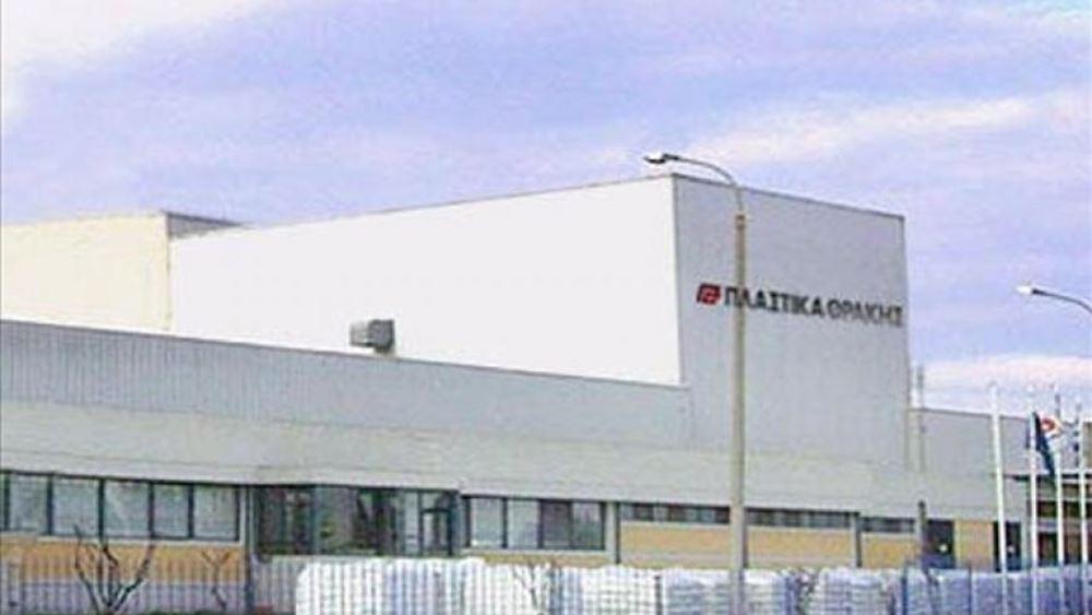 Πλαστικά Θράκης: Μεταφορά γραμμής παραγωγής από τις ΗΠΑ στην Ξάνθη