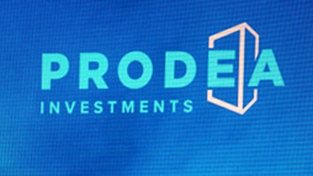 Εθνική Πανγαία: Σε Prodea Investments αλλάζει και επισήμως η επωνυμία