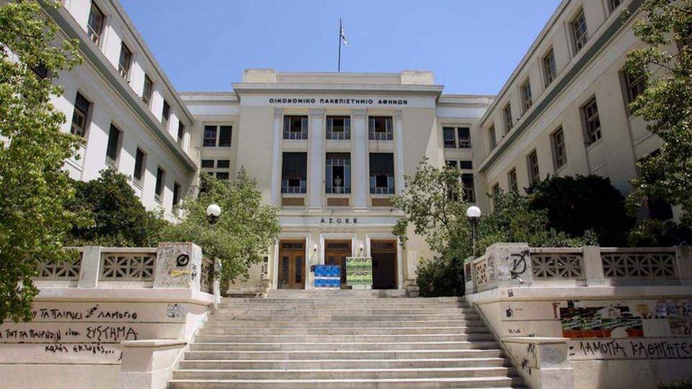 """""""Όχι"""" στην ανομία λένε 100 πανεπιστημιακοί του ΟΠΑ"""