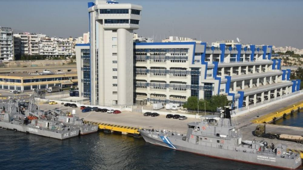 ΥΝΑΝΠ: Ολοκληρώθηκε η παραλαβή του έργου εγκατάστασης παράκτιων σταθμών αυτόματου εντοπισμού πλοίων
