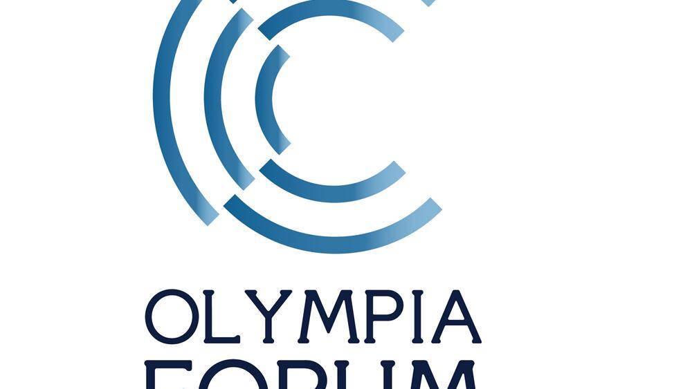 Στις 18 - 20 Σεπτεμβρίου το Olympia Forum I