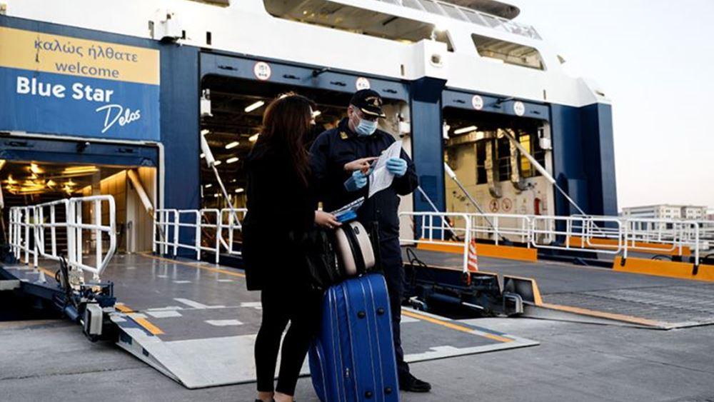 Πρεμιέρα για την 4η φάση άρσης των μέτρων: Ανοίγει η εστίαση, ελεύθερες οι μετακινήσεις στα νησιά