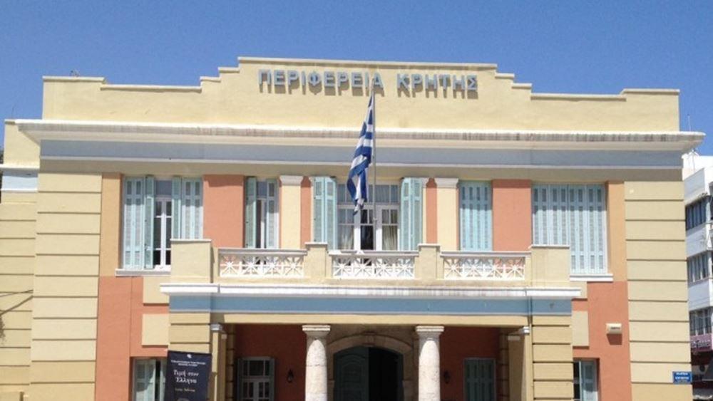 Έργα 1,5 εκατ. ευρώ στο οδικό δίκτυο Σπήλι - Αγία Γαλήνη στο Ρέθυμνο ενέκρινε η Περιφέρεια Κρήτης