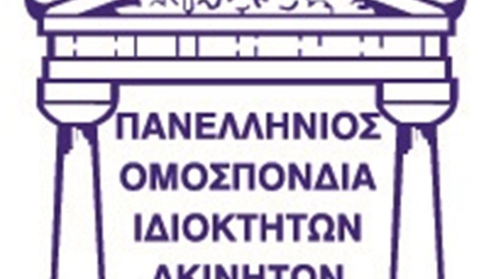 Κοινή πρόταση Εμπορικού Συλλόγου Αθηνών - ΠΟΜΙΔΑ για τα εμπορικά μισθώματα έτους 2020
