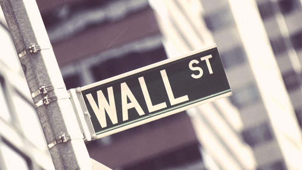 Wall Street: Ανοδική τάση πριν τις αποφάσεις της Fed και την κατάθεση των Big Tech