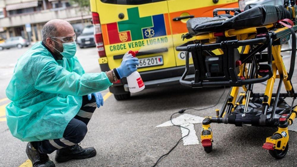 Ελβετία: Στους 1.111 αυξήθηκαν οι θάνατοι από τον κορονοϊό